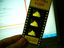 2006070101